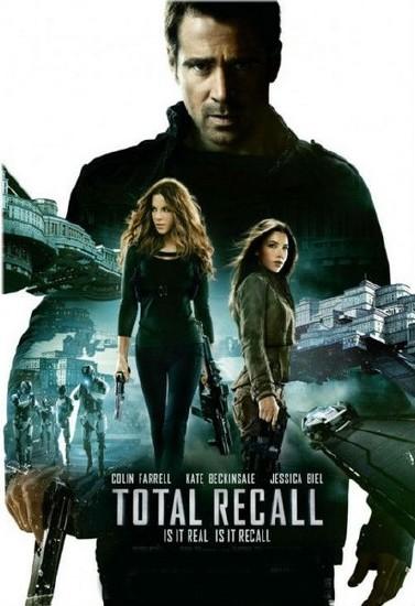 Вспомнить всё / Total Recall (2012/HDRip)