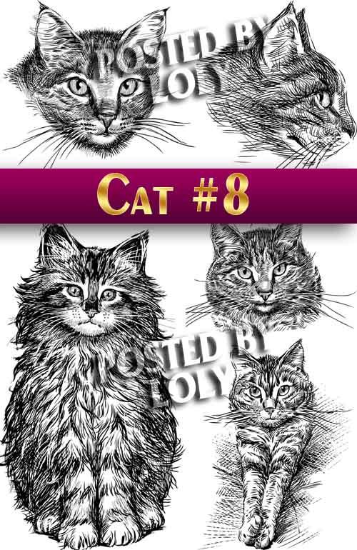 Wonderful kittens #8 - Stock Vector