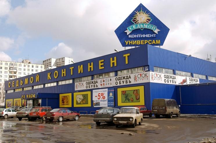 По факту стрельбы в магазине на улице Менжинского в Москве возбуждено уголовное дело