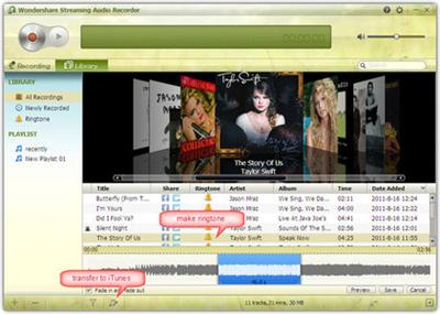 Wondershare Streaming Audio Recorder 2.2.0.4