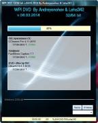 WPI DVD v.04.03.2014 By Andreyonohov & Leha342 (RUS/2014)