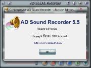 AD Sound Recorder 5.5 (RePack) 2013