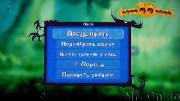 Rayman: Legends (RegionFree|RUSSOUND) (LT+ 3.0)