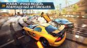 Asphalt 8: Airborne 1.0.0 (RUS) (Android 2013)
