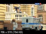 Шеф полиции [01-04 из 4] (2013) DVB