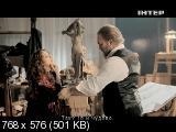 Эйнштейн. Теория любви / Эйнштейн / Русская любовь Эйнштейна [01-04 из 04] (2013) DVB