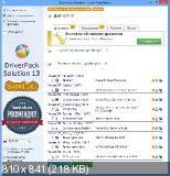 SamDrivers 13.08.3 Full - Сборник драйверов для Windows (2013) PC | Full-ISO