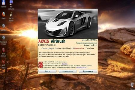 AKVIS All Plugins ( 2013, Multi / Rus )