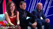 ���������� ������ - 2013. [������� 01-16] (2013) HDTVRip