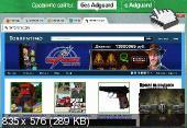 Adguard 5.8.1008.5204 + кряк