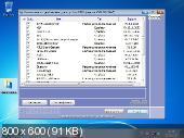 Драйверы для ноутбуков Asus X55VD/F55VD/R503VD for Windows 7 v.6.0 (x64)