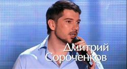 http://i57.fastpic.ru/thumb/2013/0913/0f/6d04b03483959e8cc0acf62d96a9310f.jpeg