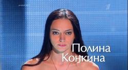 http://i57.fastpic.ru/thumb/2013/0913/1c/790652fd62eb0b467b675286d8a7641c.jpeg