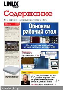 Linux Format �9 (174) �������� 2013