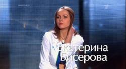 http://i57.fastpic.ru/thumb/2013/0913/b5/a7e83d757f8a3dca0d7dbde8722bedb5.jpeg