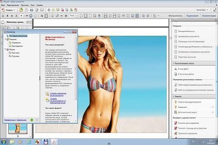 Adobe Acrobat XI Pro ( v.11.0.4, 2013 )