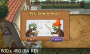 Plants vs. Zombies� 2 (2013) Android