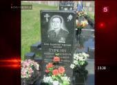http://i57.fastpic.ru/thumb/2013/0918/42/bb6f78e9ada7769371f6b995b29c7442.jpeg