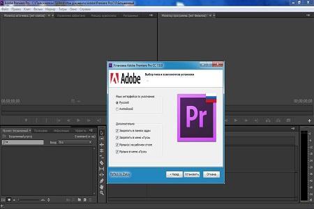 Adobe Premiere Pro CC ( v.7.0.0, Rus / Eng )