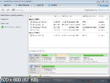 OMEGA Live USB 2013