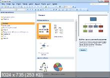 Microsoft Office 2007 Enterprise + Visio Pro + Project Pro + SharePoint Designer SP3 12.0.6662.5000