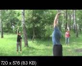 Суставная гимнастика - комплекс конструктор (2013) DVDRip