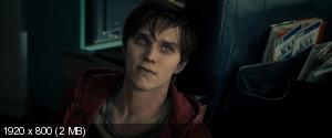 Тепло наших тел / Warm Bodies (2013) BDRip 1080p