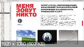 http://i57.fastpic.ru/thumb/2013/0929/62/20e6cedd14e0b39e53bba135a91e2062.jpeg