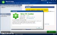 Wise PC 1stAid 1.36.57 ML/Rus + Portable by KGS