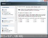 GIGATweaker 3.1.3.465 Ml/Rus Portable