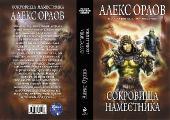 http://i57.fastpic.ru/thumb/2013/1003/ca/3bb620d4a6e33ffd5613c3b34f74ddca.jpeg