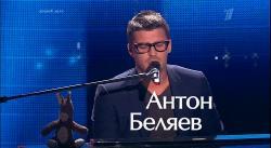 http://i57.fastpic.ru/thumb/2013/1004/f1/306c1c6134d116ca5e0e0eb44a0951f1.jpeg