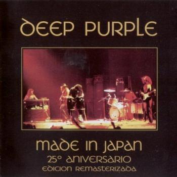 Dеер Рurрlе - Соllection [19CD] (Japanese Edition) 1969-2013
