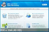 Wondershare Data Recovery 4.3.1.6 + Rus