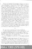 http://i57.fastpic.ru/thumb/2013/1009/24/bc420b1f161f11ae6b83d04d8f5e3824.jpeg