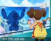 ����! / Stitch! Best Friends Forever [3 ����� 1-30 ����� �� 30] (2010) TVRip | DUB