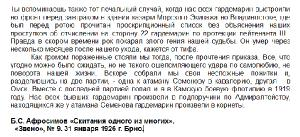 http://i57.fastpic.ru/thumb/2013/1014/2e/e558b869da7c8e0b1080d2351bd7b62e.jpeg