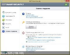 ESET Smart Security 7.0.302.8