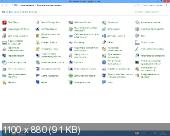 Windows 8 AIO 18in1 Activated Integrated Oktober 2013