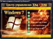 Microsoft Windows® 7 Ultimate SP1 X64 XTreme.ws™ v.3.0 (Ноябрь 2013 г.)