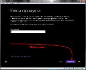Windows 8.1 Russian 4 в 1 Pro/Enterprise x32/x64 by Kyvaldiys (RUS/2013)