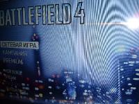 Battlefield 4 [EUR/RUSSOUND] (Релиз от R.G. DShock)