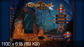 Сборник новых игр от Alawar & Nevosoft GarixBOSSS октябрь 2013