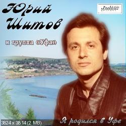 http://i57.fastpic.ru/thumb/2013/1103/61/3b058ba90fd5bdde558d9a07b33a4661.jpeg