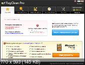 SysTweak Regclean Pro 6.21.65.2782