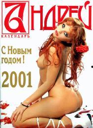 http://i57.fastpic.ru/thumb/2013/1107/a5/6a09b74f4107cf467752597d46c2bfa5.jpeg