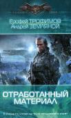 http://i57.fastpic.ru/thumb/2013/1109/57/eb6a72bca54746883c1927f2f402b557.jpeg