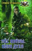 http://i57.fastpic.ru/thumb/2013/1109/99/a7f8d399a542bd2abafdedd4cbca1a99.jpeg