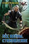 http://i57.fastpic.ru/thumb/2013/1109/b5/658c0e0fb993877f1c29a4a96e4a59b5.jpeg