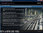 Autodesk AutoCAD Plant 3D 2013 Service Pack 2